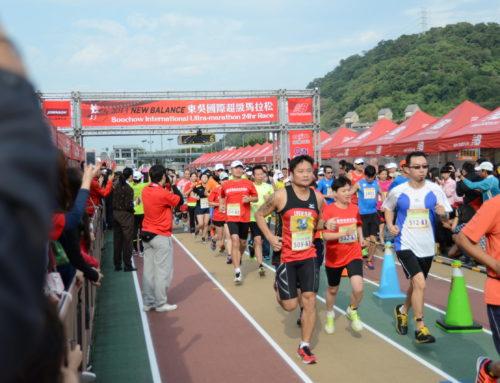 活動回顧_東吳國際馬拉松2013