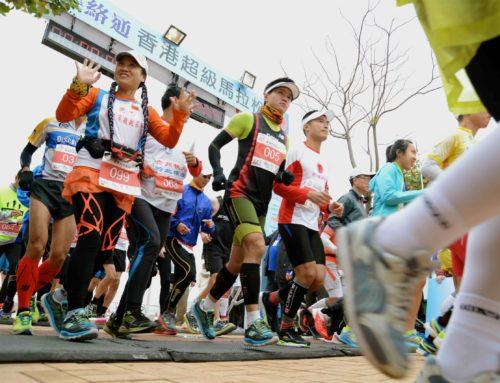 活動回顧——香港超級馬拉松 2015